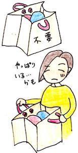 aketehaikenai_u.jpg