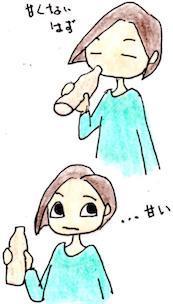 amakunai_u.jpg