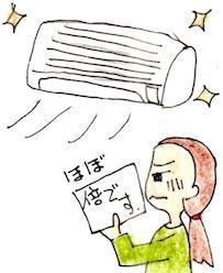 baininaru_u.jpg