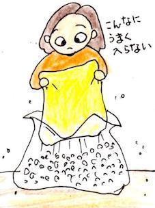 bi-zu_u.jpg