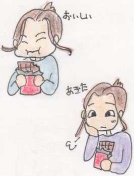 cyoko_akita.jpg