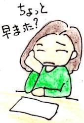 cyotodake_u.jpg