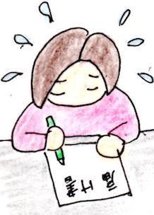 henkou_u.jpg