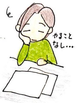 hima_u.jpg