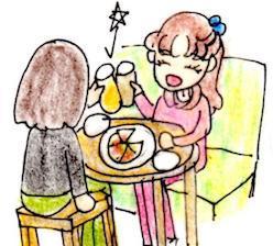 kannyuu_u.jpg