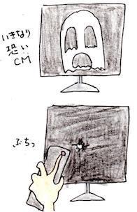 kowai_u.jpg