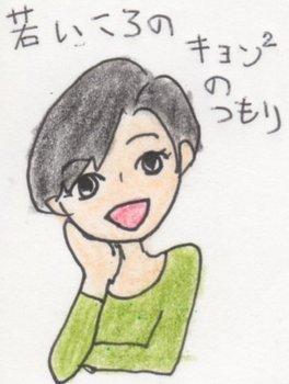 kyon2.jpg