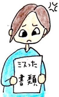 matamo_u.jpg