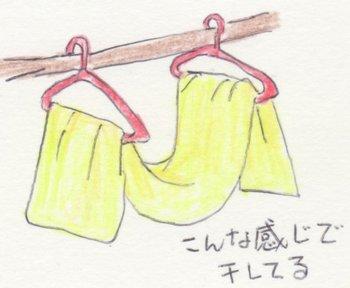monohosi.jpg