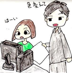 nannotame_u.jpg