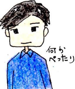 peta_u.jpg