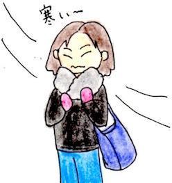 samuikedo_u.jpg