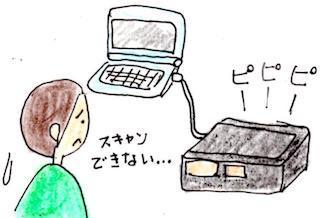 scan_u.jpg