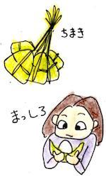 sirotimaki_u.jpg