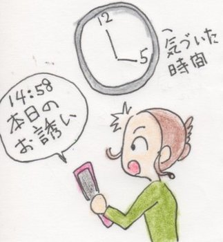 totuzen_sugi.jpg
