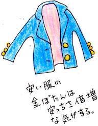 yasuikan_u.jpg