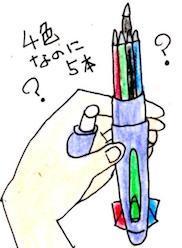 yobi_u.jpg