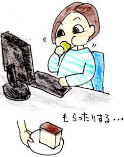 yokeinaoyatu_u.jpg