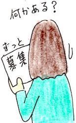 zuttoaru_u.jpg