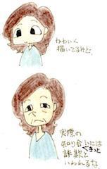 gennjitu_u.jpg
