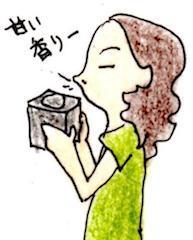takaikoucha_u.jpg